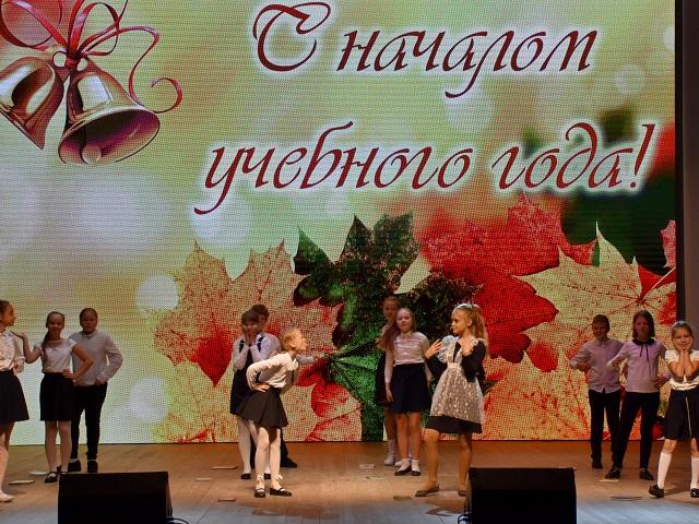 В Южноуральске открылась педагогическая конференция-2020