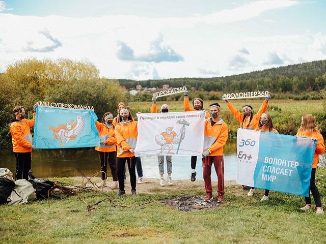 En+ Group подвела итоги экологического онлайн-марафона «360» в Миассе