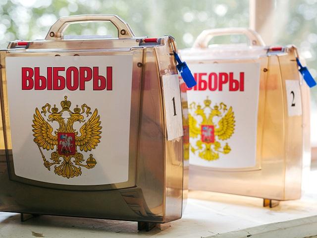 Избирательная комиссия подвела итоги выборов в Заксобрание Челябинской области