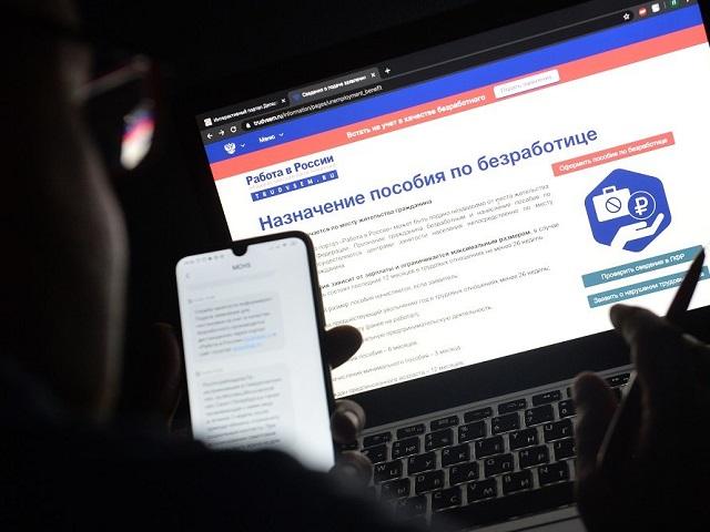 Российские безработные станут получать больше