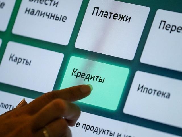 Челябинск возглавил рейтинг городов, жители которых негативно относятся к кредитам