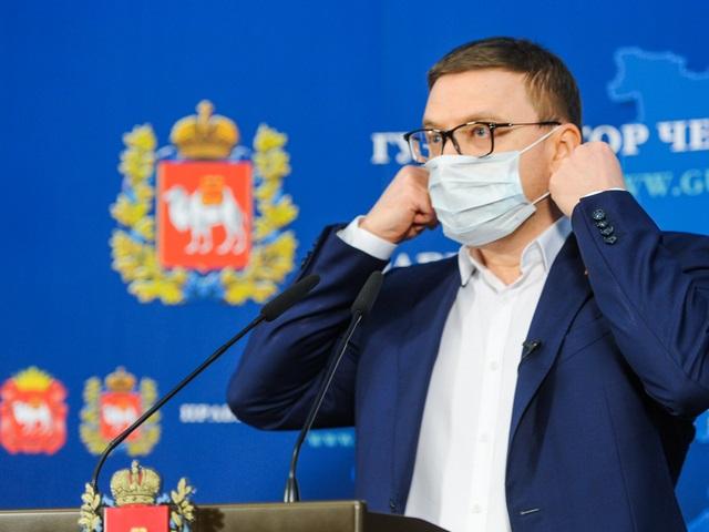 Алексей Текслер продлил в Челябинской области режим повышенной готовности