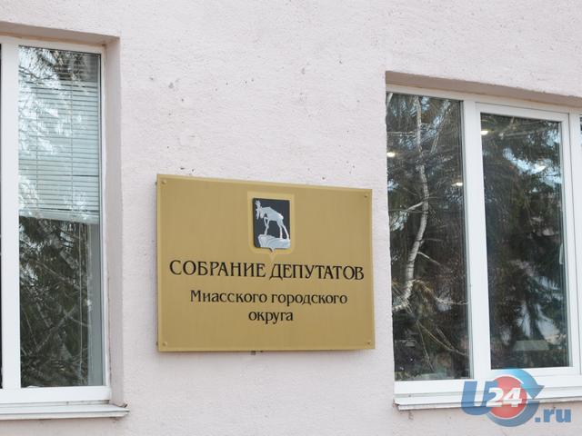 Миасские депутаты ищут решение для рекультивации Васильевской свалки