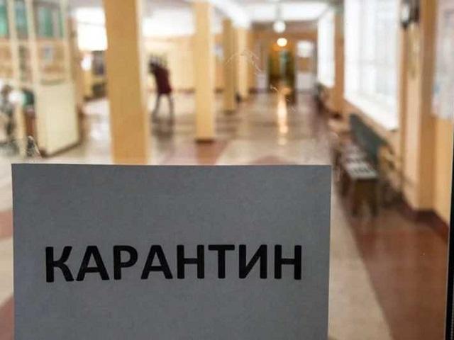 В Челябинской области снижается количество отправленных на карантин классов
