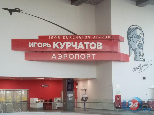 Аэропорт Челябинска после многочасовой задержки возобновил авиасообщение
