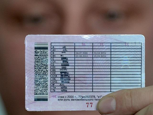 Россиянам могут разрешить получать кредиты по водительскому удостоверению