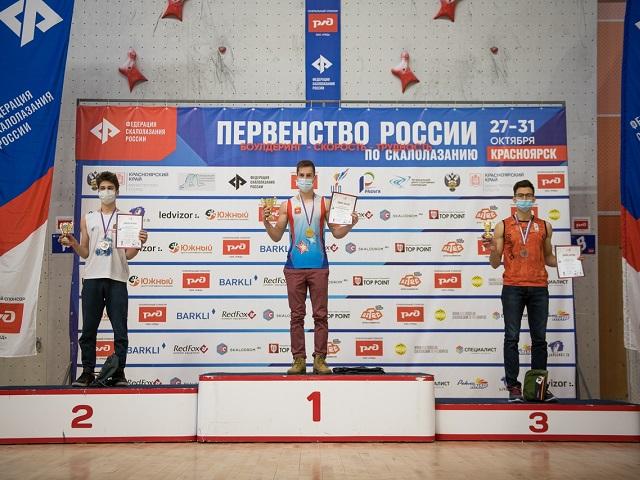 Южноуральские скалолазы завоевали медали на первенстве России