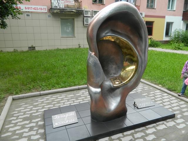 «Ухо» и «Верблюд» из Челябинской области участвуют в конкурсе самых необычных скульптур