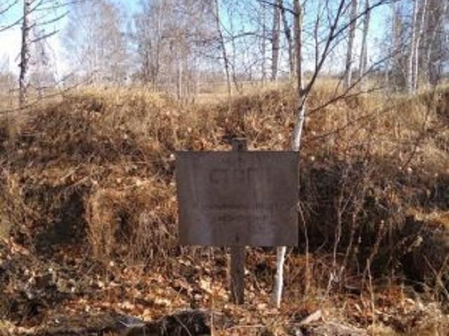 В Челябинской области проверили скотомогильник с сибирской язвой