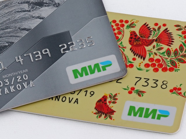 Стало известно о новом способе кражи денег с банковских карт