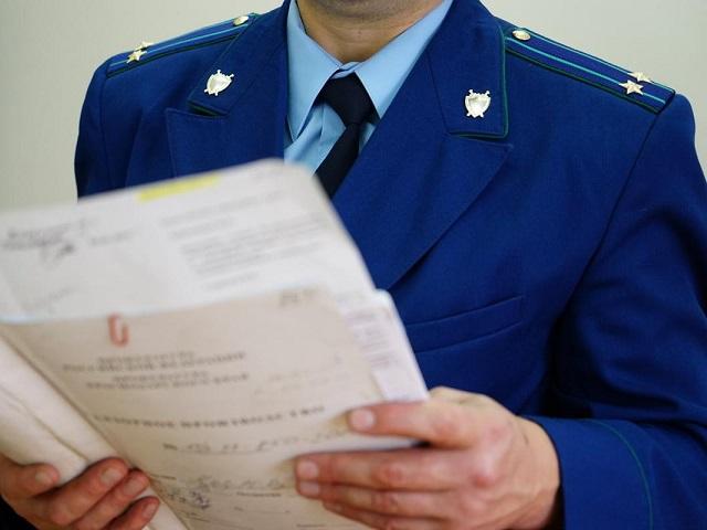 На Южном Урале осудят банду, у которой изъяли партию наркотиков на 8 млн рублей