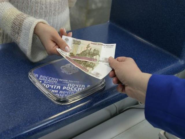 В Аше сотрудница почты присвоила себе 120 тысяч рублей выручки