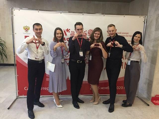 Южноуральский педагог победила во Всероссийском конкурсе