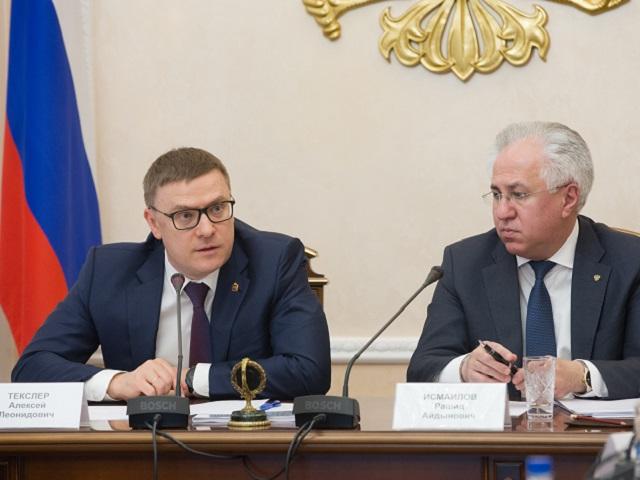 Алексей Текслер утвердил региональный экологический стандарт