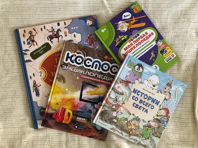 10 книг в подарок мальчишкам