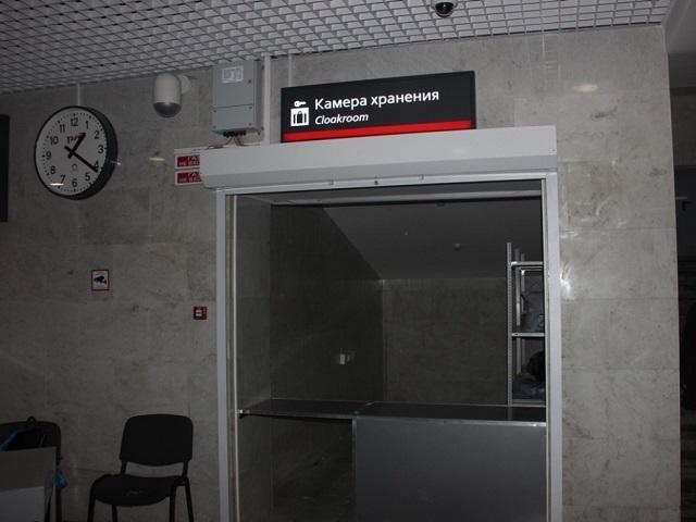 На железнодорожном вокзале Челябинска сотрудник камеры хранения украл деньги