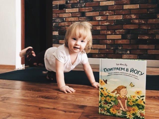 11 самых интересных книг в подарок девчонкам
