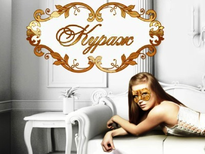 Мужской спа-салон в Челябинске оштрафовали за непристойную рекламу