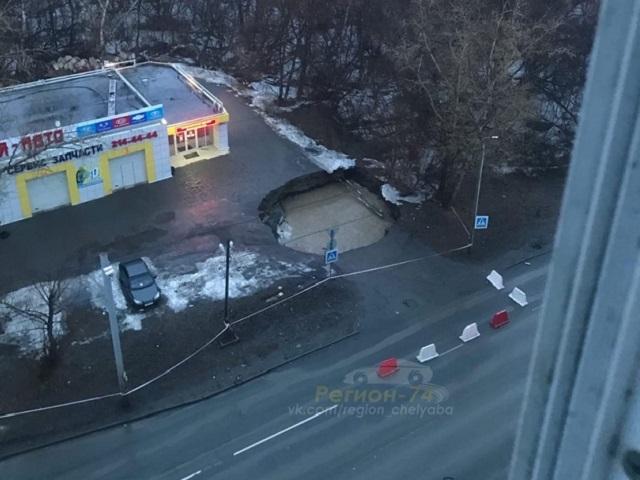 Челябинск уходит под землю: на дороге образовался семиметровый провал
