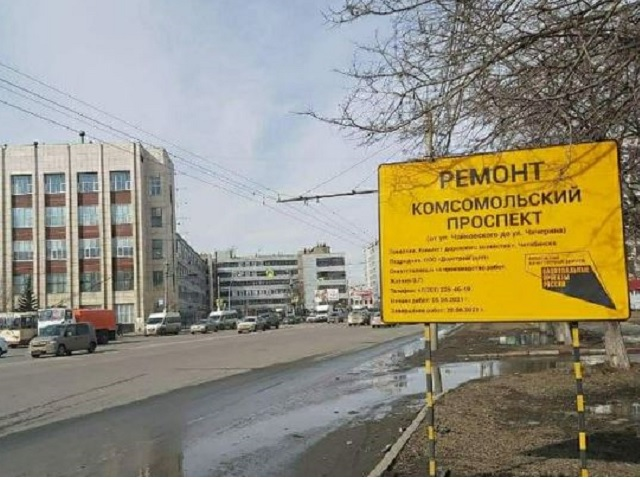В Челябинске на крупном проспекте появится велодорожка