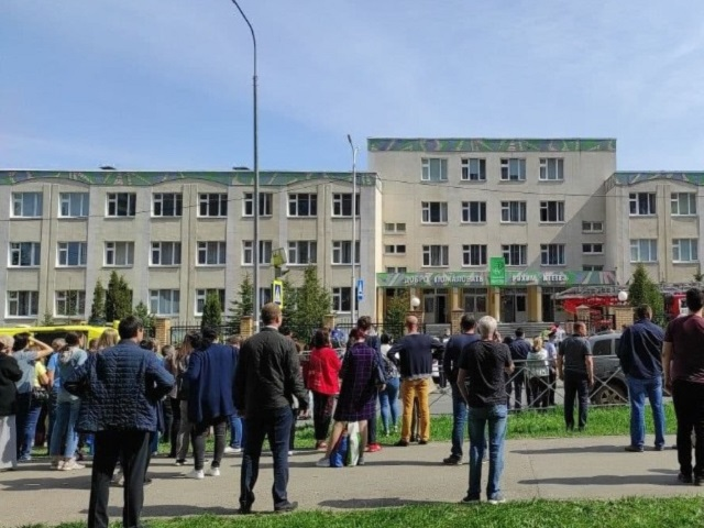 В казанской школе произошла стрельба