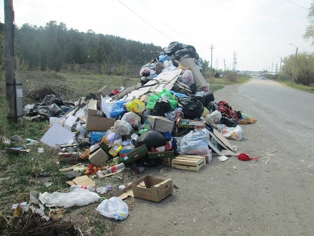 Города Южного Урала утопают в мусоре