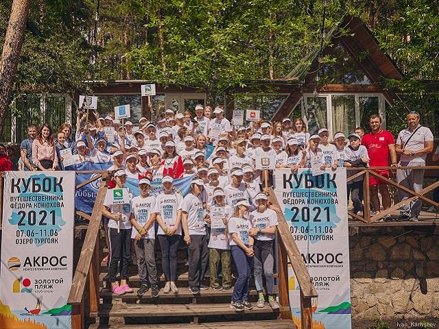 На озере Тургояк завершилась детская парусная регата
