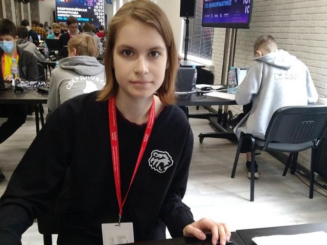 Челябинская школьница победила в первой Европейской олимпиаде для девочек по информатике