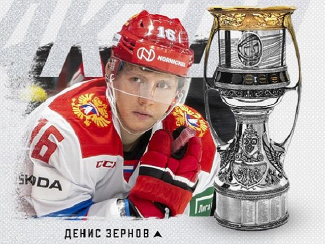 Денис Зернов привез в Челябинск Кубок Гагарина