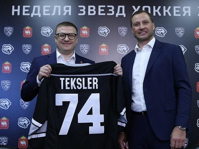 Неделя Звезд Хоккея 2022 пройдет в Челябинске