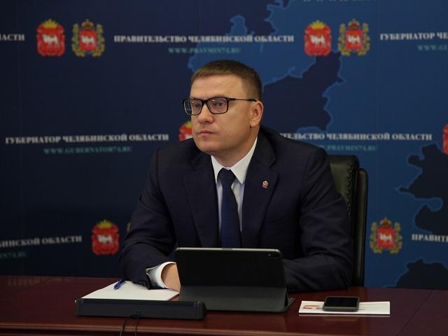Губернатор Челябинской области ввел режим ЧС