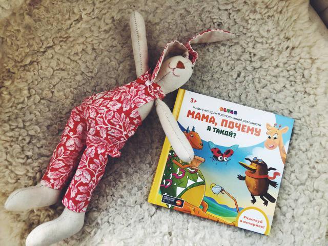 Что читать малышам: 18 книг для самых маленьких
