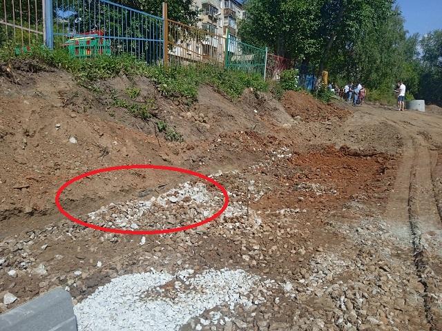 В Златоусте рабочие едва не повредили газовую трубу возле жилых зданий, детсада и ФСБ