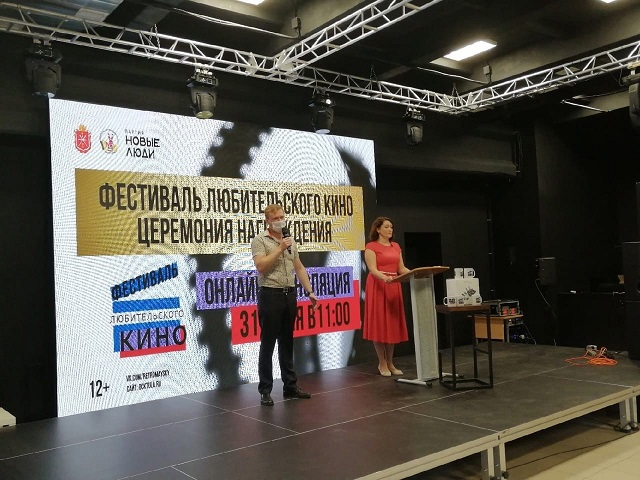 Начинающие кинематографисты Южного Урала взяли гран-при на всероссийском фестивале