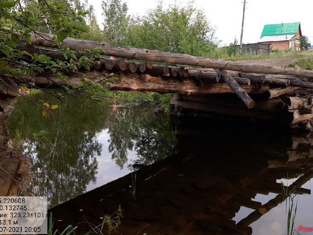 Общественники просят демонтировать аварийный мост в Миассе, чтобы сохранить реку