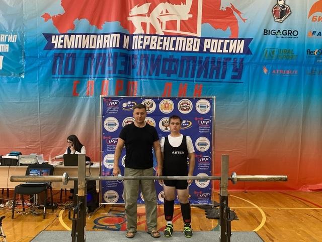 Миасский пауэрлифтер отлично выступил на российских соревнованиях
