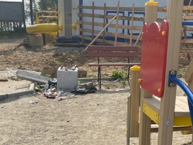 В Златоусте обнаружен зашкаливающий по своей суровости детский парк