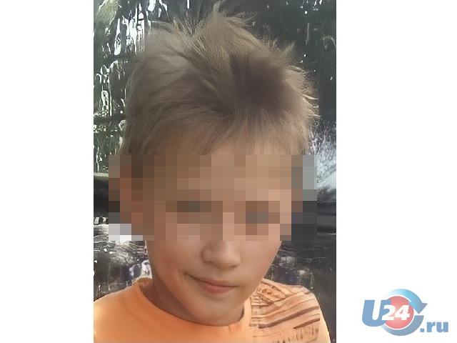 На Южном Урале разыскивают девятилетнего школьника