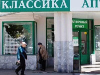 Челябинская аптека «Классика» заплатит экс-сотруднице за травму