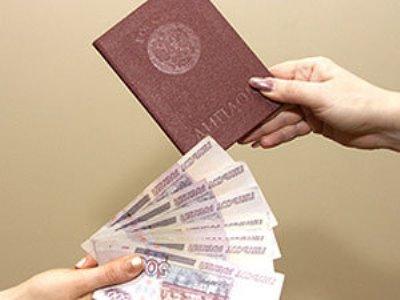На Южном Урале могут появиться поддельные дипломы ЧелГУ