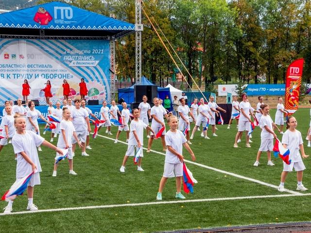 Миасцы завоевали «серебро» на фестивале ГТО