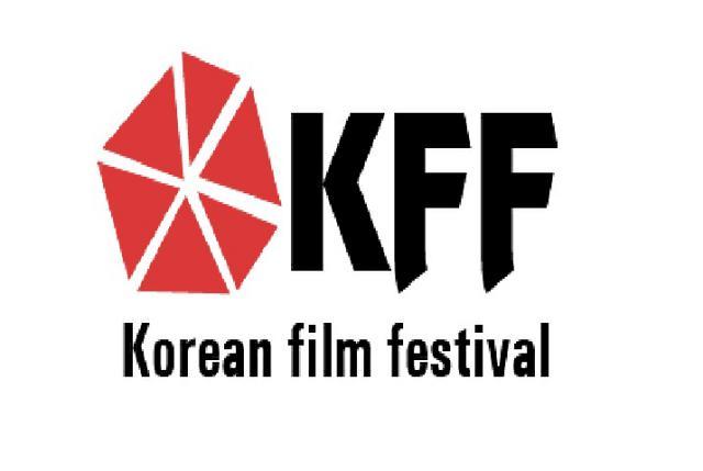 В Челябинске пройдет Фестиваль корейского кино KFF