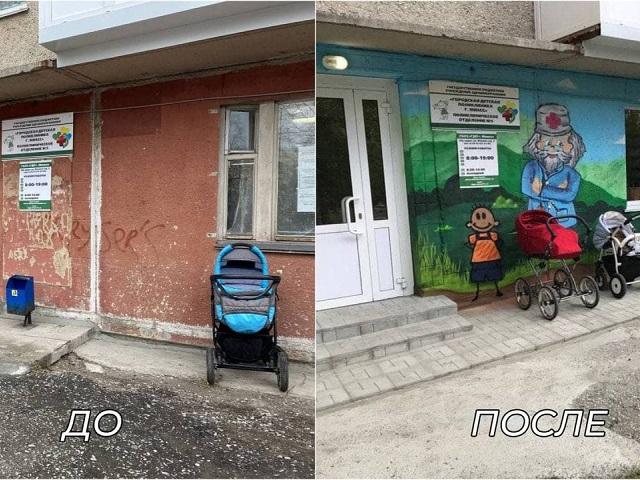 В Миассе обновили детскую больницу