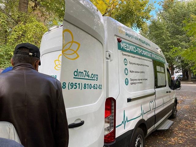 В Челябинске заработала «больница на колесах» для бездомных