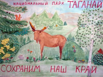 Плакаты о природе картинки