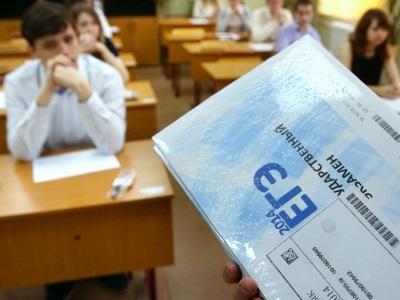 Материалы ЕГЭ по математике появились в сети в день экзамена