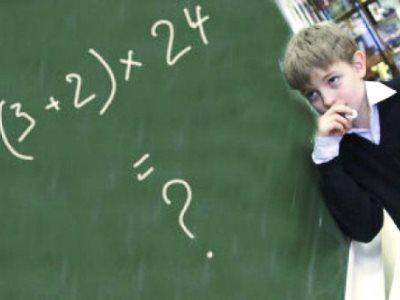 488 южноуральских выпускников не сдали ЕГЭ по математике