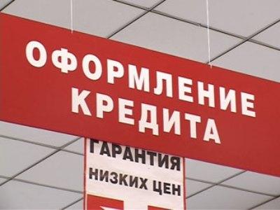 хочу взять кредит 100000 рублей