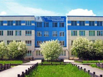 Облом с дипломом: на Южном Урале 11 неэффективных филиалов вузов