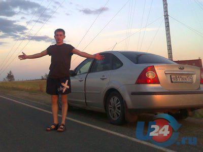 Видео в Одноклассниках: за две минуты до трагедии в Чесме и после